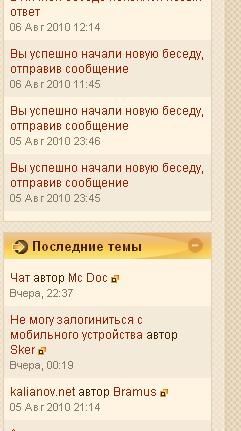 1281279979-clip-10kb.png