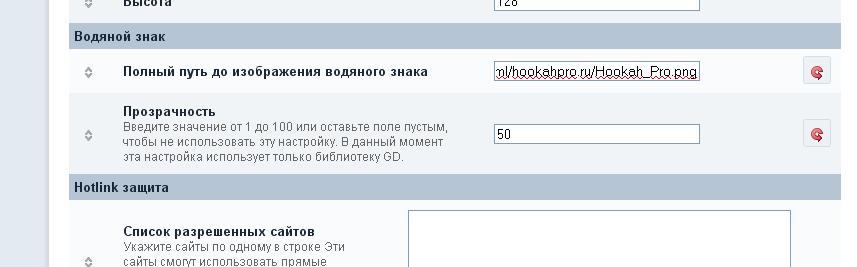 1297591350-clip-12kb.png
