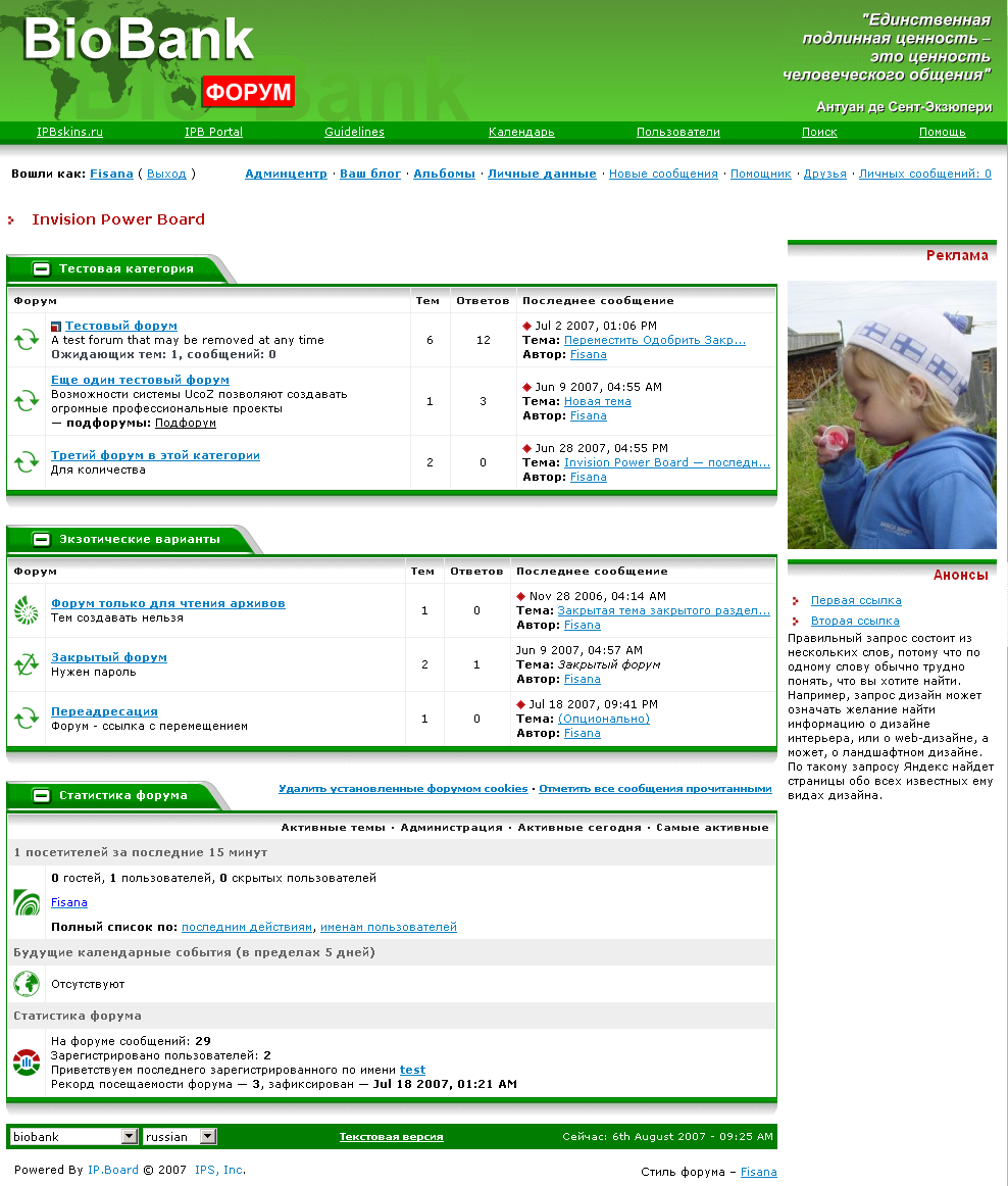 Скриншоты старых работ, 2005-2007