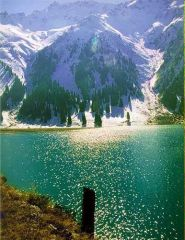 Большое Алматинское озеро (БАО)