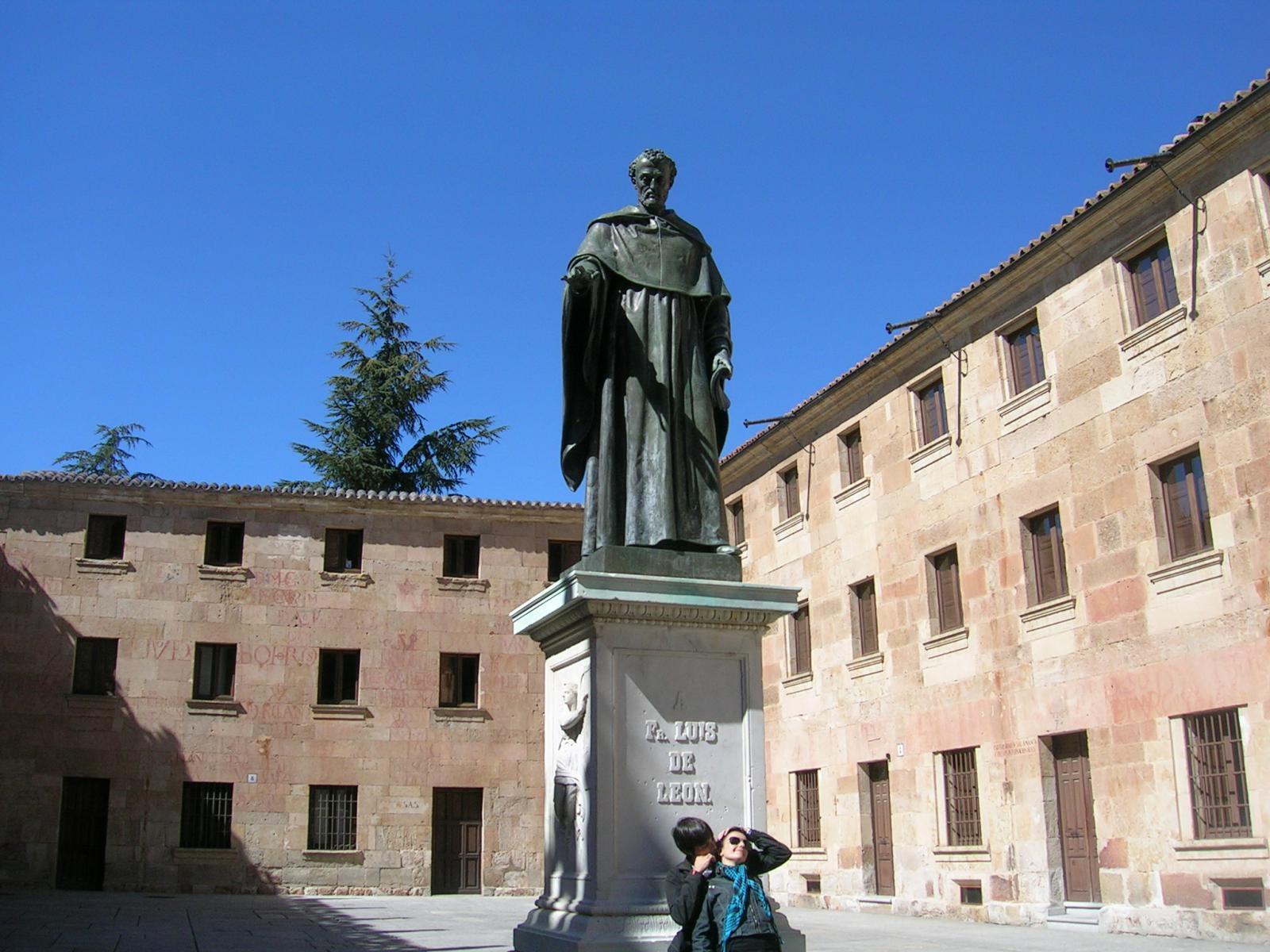 г. Саламанка, один из университетских двориков