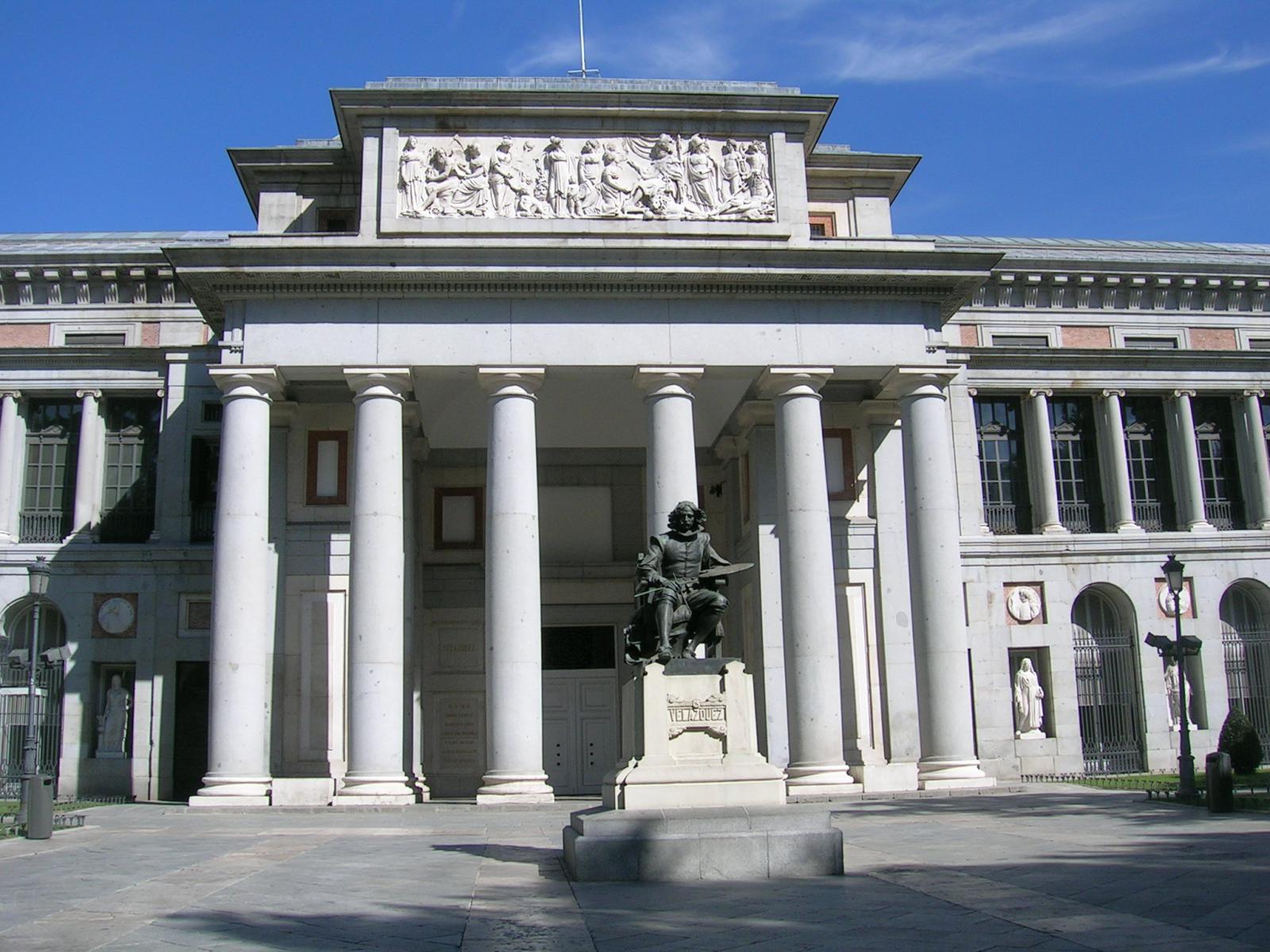 Мадрид, музей королевы Софии