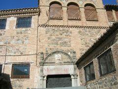 г. Толедо, вид на дом-музей Эль Греко