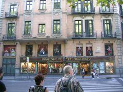 Мадрид, один из магазинов с сувенирами