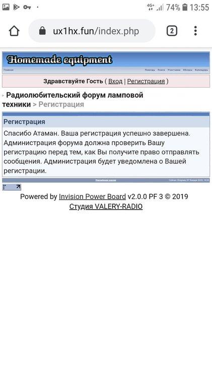 Screenshot_20200107-135538_Chrome.jpg