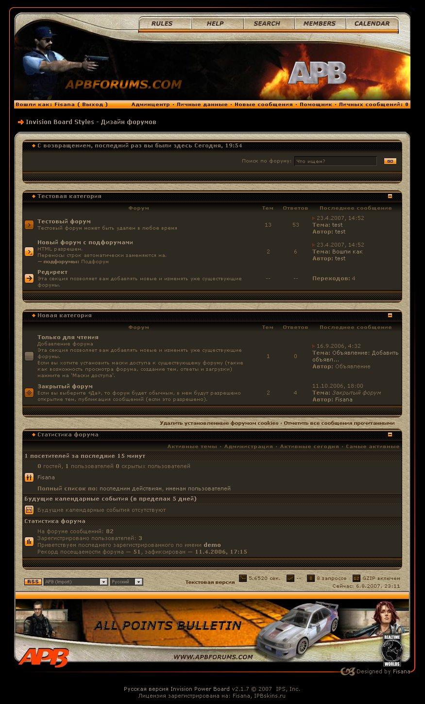 Уникальные скины для форумов Instaforex и Forexpeoples&qu