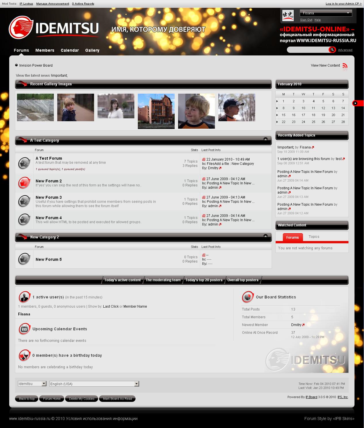 Дизайн создание сайтов продвижение сайтов ipb дёшево раскрутка сайта продвижение send thread