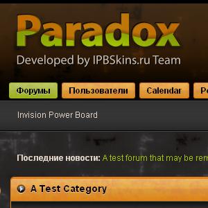 IPB 3 Paradox Style by IPB Skins Team