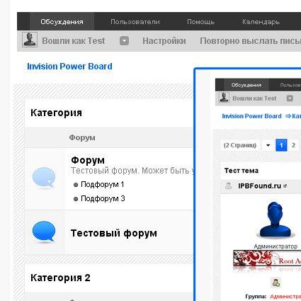 IPB 3 Web Tech Style by Pavlik