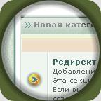 ipb green style