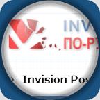 IPB Runet Pro Style