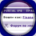 Purple IPB Style
