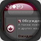 Red Gray IPB Style