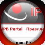 IPB Runet Gray Pro Style by IPB Skins Team